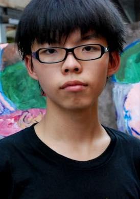 Joshau Wong1