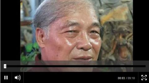 Vu Cao Phan