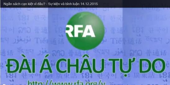 rfa-video